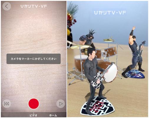HikariTV_VF_07