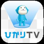icon_HikariTV-VF